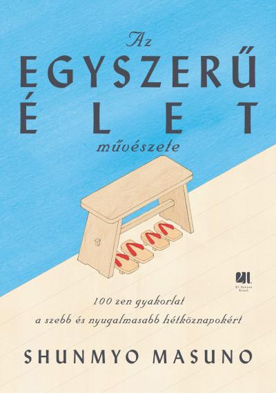 Az egyszerű élet művészete Book Cover